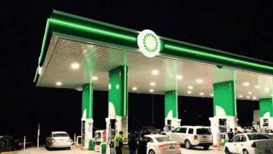 Photo of BP lanza estrategia para neutralizar emisiones de carbono