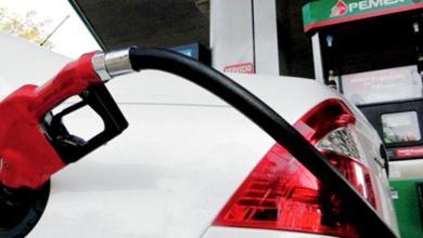 """Photo of Hacienda anuncia el primer estímulo fiscal a la gasolina """"Fifi"""" en la era AMLO"""