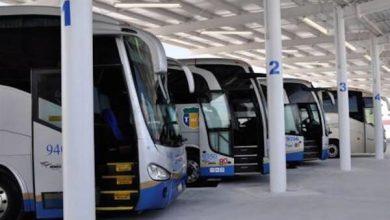 Photo of Cofece investiga a 4 grupos de transporte de pasajeros que tienen el 95% de las rutas