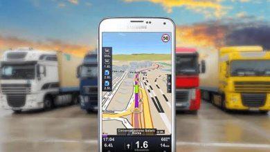 Photo of Más ventajas del GPS en vehículos de transporte