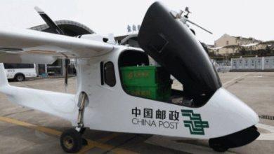Photo of Prueban en China el transporte de carga con drones