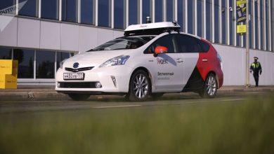 Photo of En pocos años funcionarán los Taxis robots!