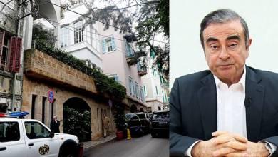 Photo of Ex Director de Nissan y Renault huye de Japón, como de película!