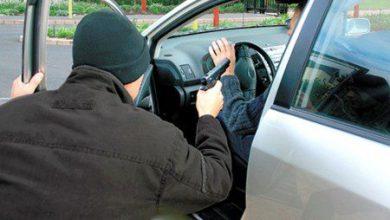 Photo of Esto cuesta asegurar un auto en las 3 ciudades con mayor percepción de inseguridad