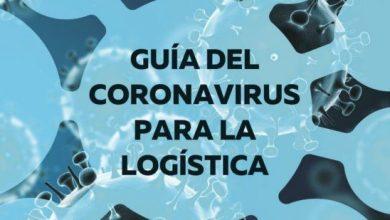Photo of Guía del Coronavirus para la logística