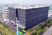 Photo of Centro logístico de Corea del Sur es el centro del rebrote del Coronavirus