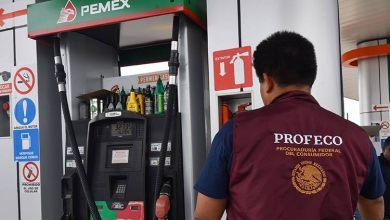 Photo of ¿Adiós Rastrillo? Encuentran nuevo 'método' para robar en gasolineras