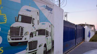Photo of Jaguar Transport compra  los negocios de Celadon en México
