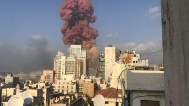 explosion beirut