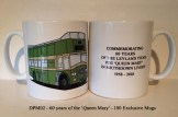 DPM02 Southdown 409 DCD Mug