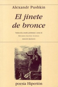 http://trilogiaeljinetedebronce.blogspot.com/