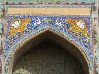 WR_18-21_Usbekistan (21 of 57)
