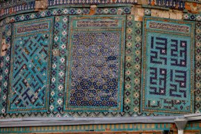 WR_18-21_Usbekistan (28 of 57)