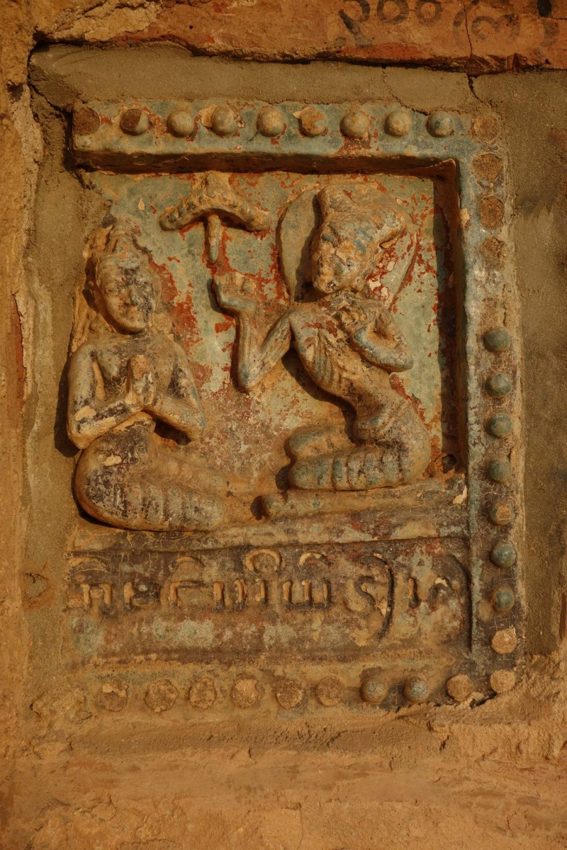 Mural tile at Bagan temple Christian Jansen & Maria Düerkop