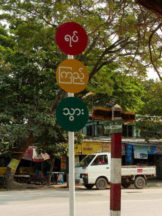 Ancient traffic system in Mandalay Christian Jansen & Maria Düerkop