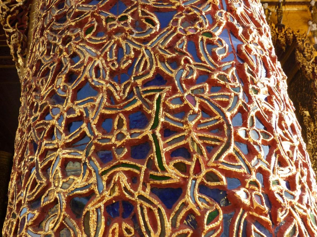 Yangon - Shwedagon Pagoda pillar Christian Jansen & Maria Düerkop