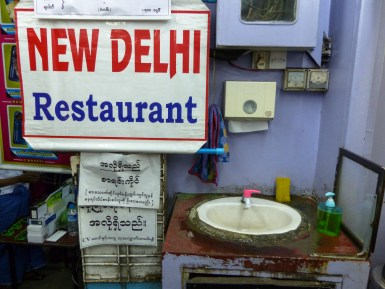 Yangon - New Delhi restaurant sign Christian Jansen & Maria Düerkop