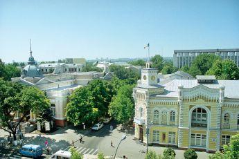 Chişinău City