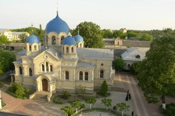 Noul Neamţ Monastery (Chiţcani)