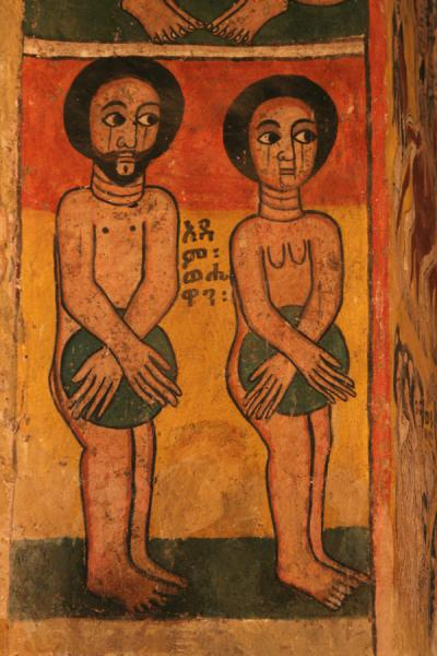 Picture of Adam and Eve on a mural in Abreha and Atsbeha church
