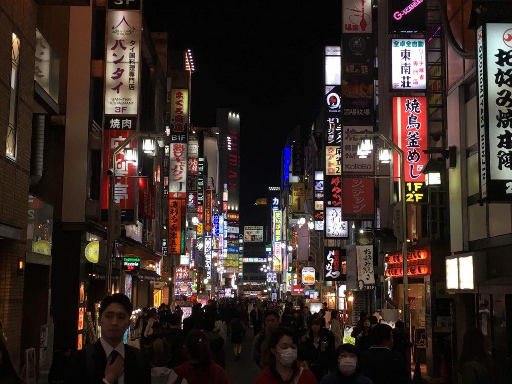 Photo of Shinjuku in Tokyo Japan at night