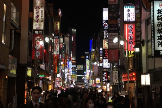 Photo of Shinjuku in Tokyo Japan at night