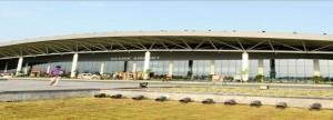 Ozar Airport