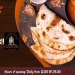 Indian Vegetarian Restaurants Guide Book