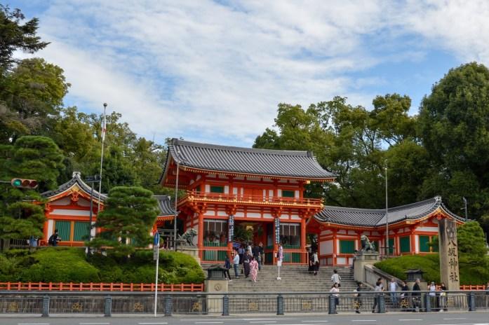 Yasaka Shrine, Kyoto, Japan