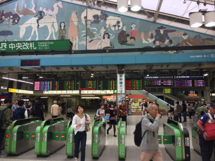 Ueno Station, Tokyo, Japan