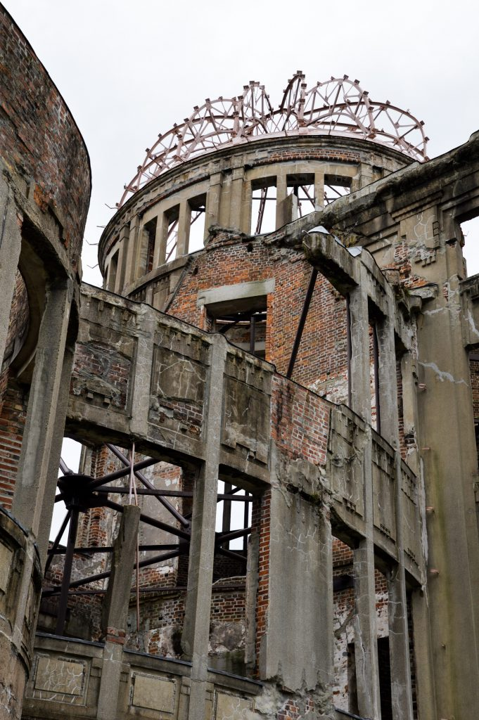 A-Bomb Dome, Hiroshima, Japan