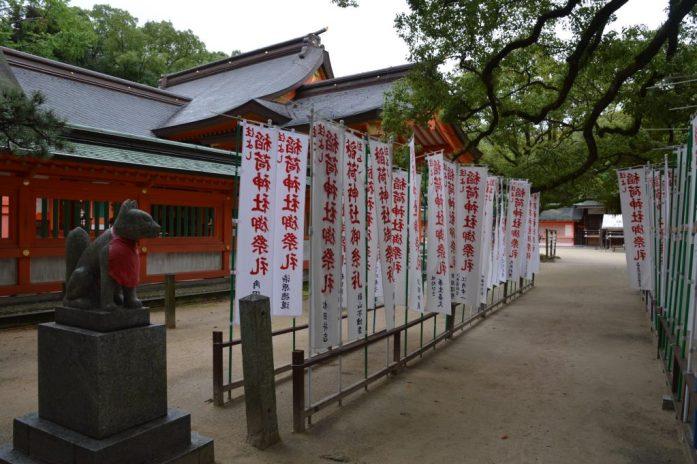 Sumiyoshi Shrine, Fukuoka, Japan