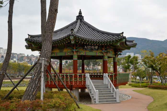 Busan Citizens Park, South Korea
