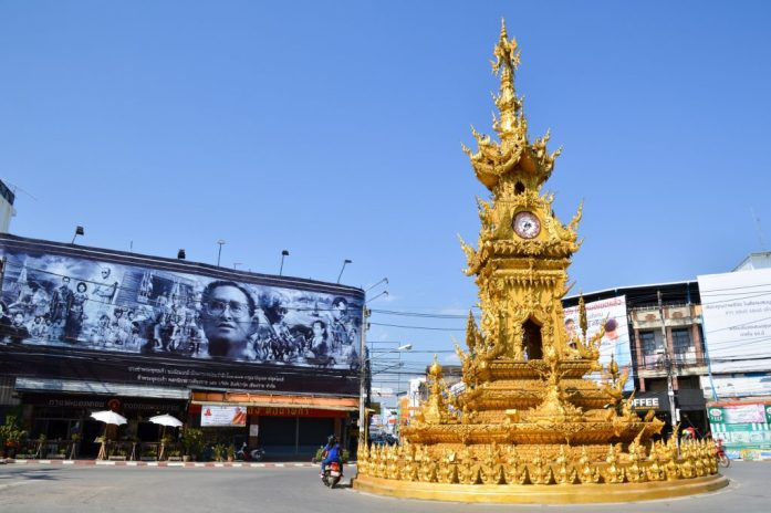 Chiang Rai Clock Tower, Thailand