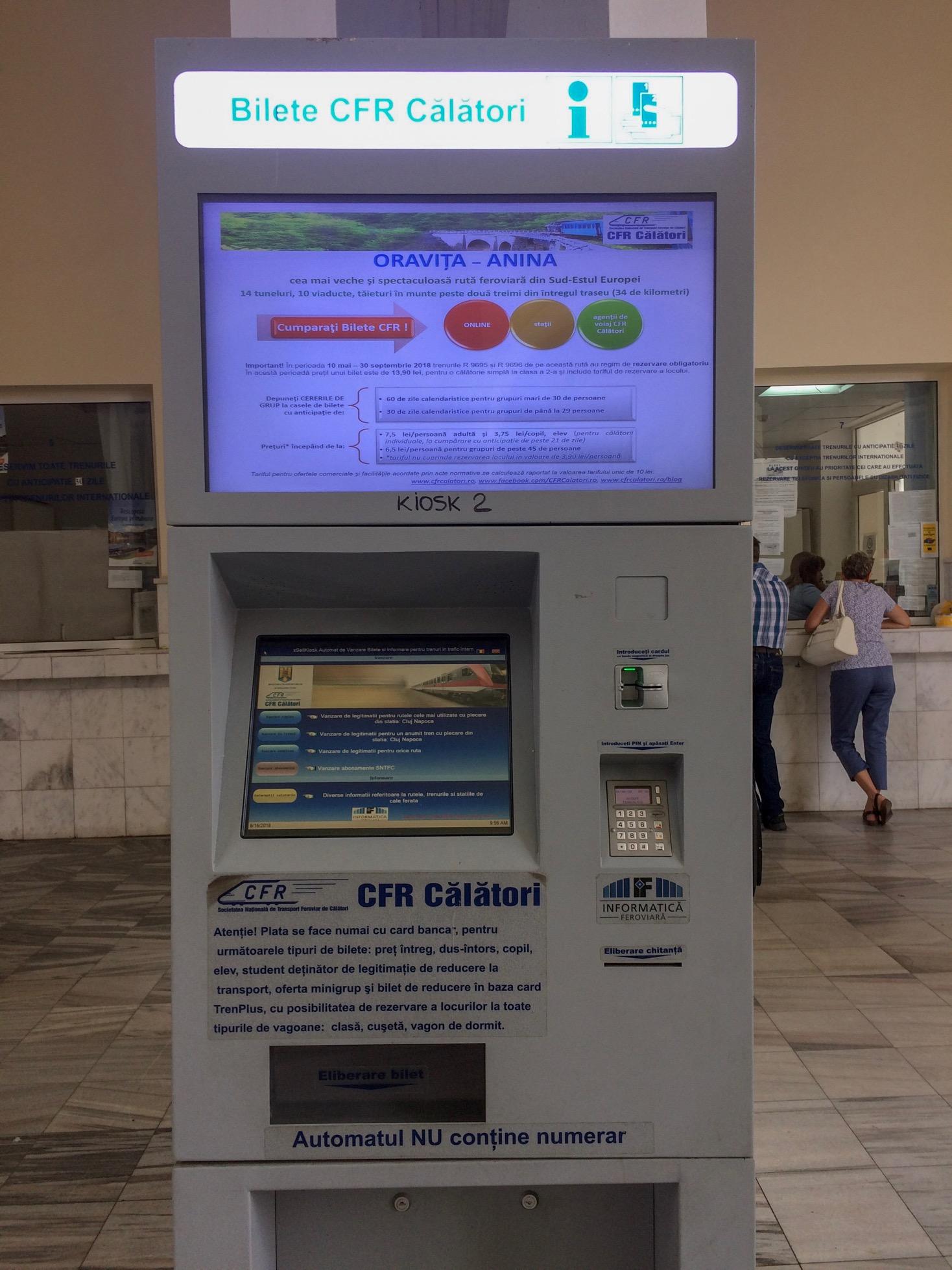 CFR Călători kiosk 2