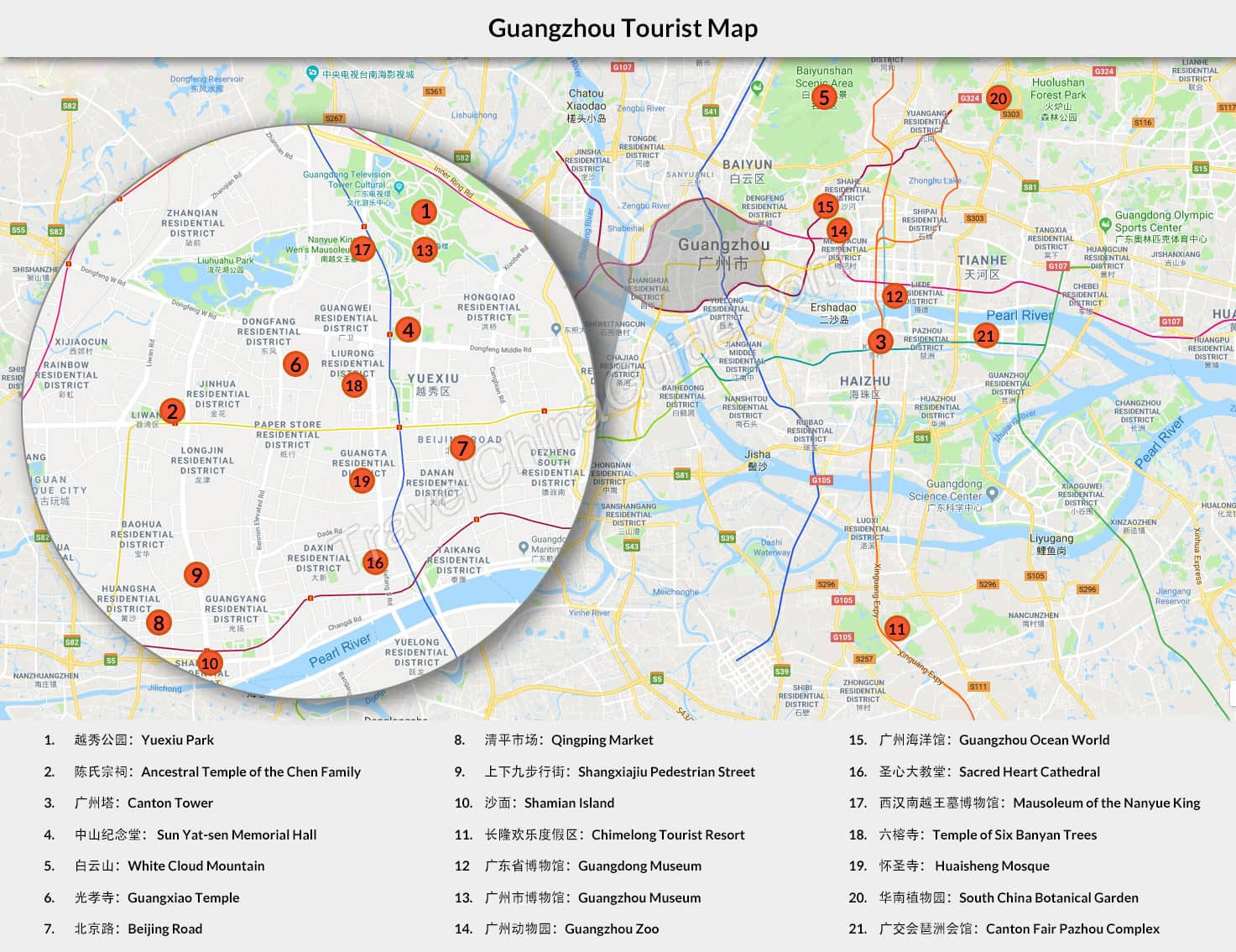 Guangzhou Maps Downtown Layout Subway Attractions