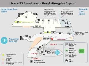 Shanghai Hongqiao Airport Maps: Terminal 1, 2, Arrival