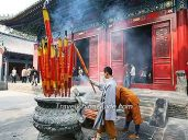 Burn incense and pray