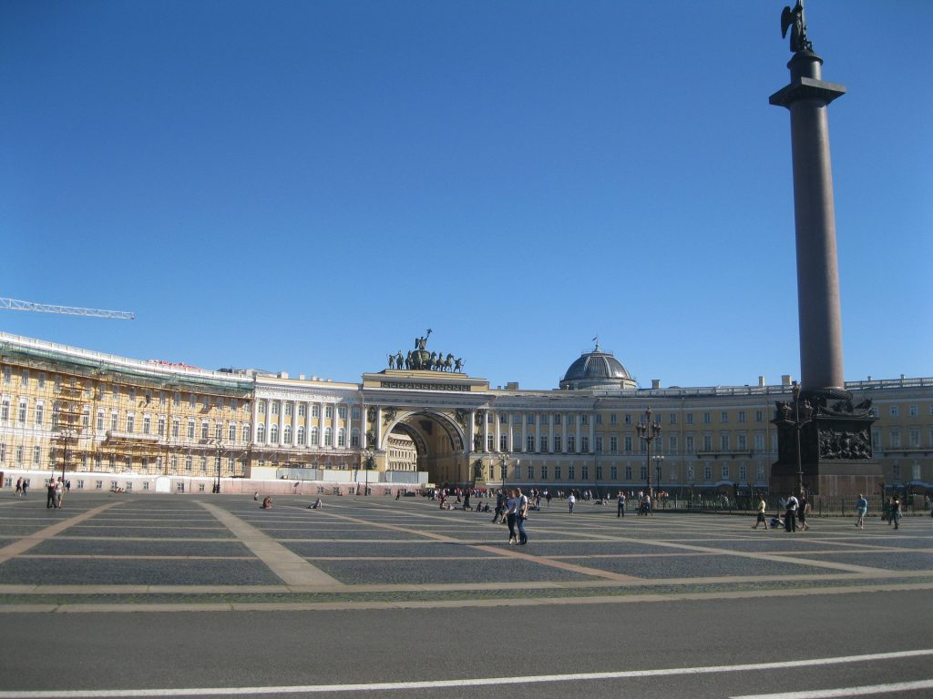 Top 10 St Petersburg: Palastplatz