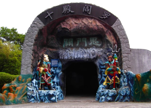 Singapore City tour of Haw Par Villa and Ten Courts Of Hell