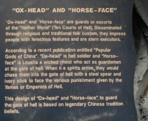 Ox Head and Horse Face