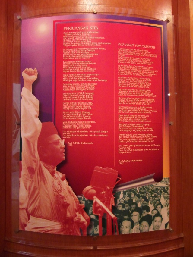 Malacca Attractions - Proclamation of Independence Memorial