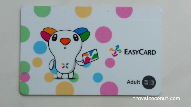 From Taipei to Shifen using EasyCard