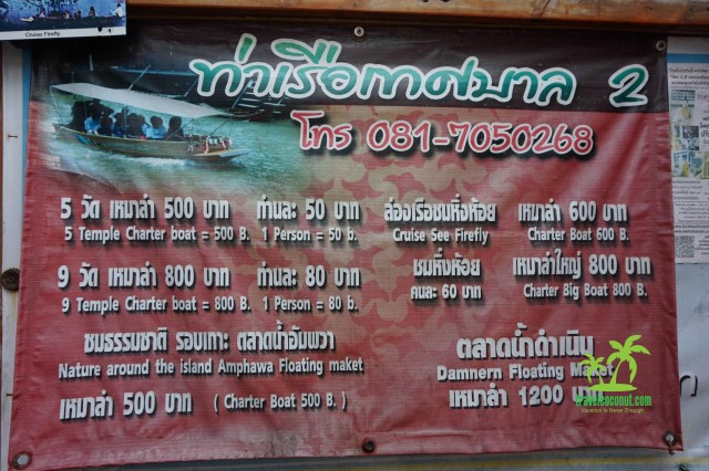 Amphawa floating market - Firefly Tour