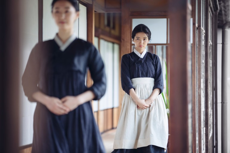 THE HANDMAIDEN STILL 1