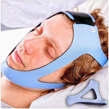 Best Chin Strap For Sleep Apnea - EasySleep Pro Adjustable Stop Snoring Chin Strap