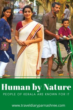 Human of Kerala