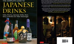 The front and back covers of The Complete Guide to Japanese Drinks