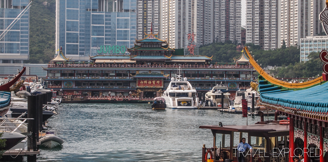 Hong Kong - JUMBO Floating Restaurant