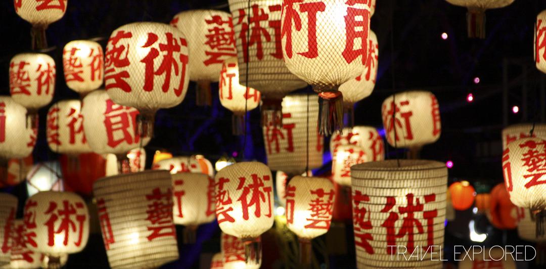 Brisbane Festival Lanterns